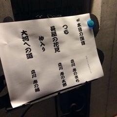 Photo taken at スタジオ フォー(studio FOUR) by sseijuro on 4/17/2014