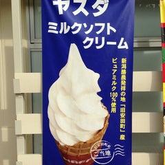 Photo taken at とくとく 阿賀野川SA店 by Ichiro on 11/9/2013