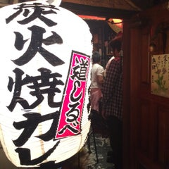 Photo taken at 道しるべ by Yifan Y. on 10/10/2015