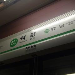 Photo taken at 역삼역 (Yeoksam Stn.) by Young Jun K. on 5/26/2014