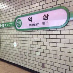 Photo taken at 역삼역 (Yeoksam Stn.) by Young Jun K. on 1/24/2014