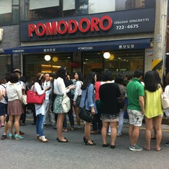 Photo taken at 뽐모도로 (POMODORO) by Young Jun K. on 5/25/2013