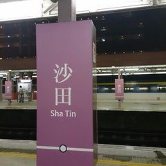 Photo taken at MTR Sha Tin Station 沙田站 by LK154 on 4/16/2013