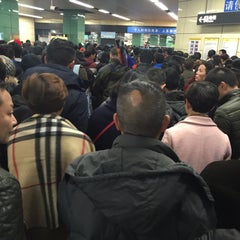 Photo taken at 地铁广州火车站 Metro Guangzhou Railway Station by Chucho R. on 1/24/2016