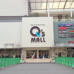 Photo taken at あべのキューズモール (Abeno Q's MALL) by architect 0. on 3/25/2013