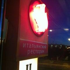 Photo taken at Планета Суши / Иль Патио by Аннет on 11/10/2012
