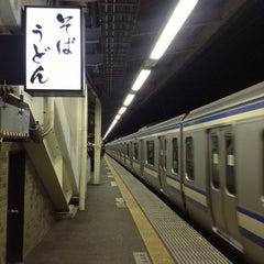 Photo taken at 保土ヶ谷駅 (Hodogaya Sta.) by Masayuki A. on 2/20/2013