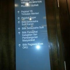Photo taken at Kementerian Pembangunan Wanita, Keluarga dan Masyarakat (KPWKM) by elin on 11/29/2012