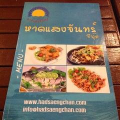 Photo taken at Hadsaengchan Resort & Restaurant by PlaiFah H. on 3/15/2014