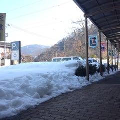 Photo taken at 相模湖交流センター by kitakitakit on 2/25/2014