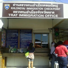 Photo taken at Thai Immigration: Immigration Checkpoint by Ringo L. on 4/28/2013