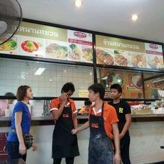 Photo taken at หนานหยวน (Nan Yuan) 南园 by Ohm C. on 9/25/2012