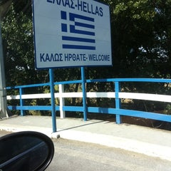 Photo taken at Greece Kipoi Border Station (Tελωνείο Kήπων) by Ksenia D. on 7/31/2012