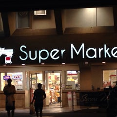 Photo taken at Keeaumoku Super Market by Brian P. on 9/27/2013