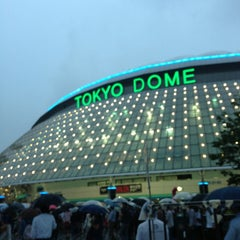 Photo taken at 東京ドーム (Tokyo Dome) by You on 6/21/2013
