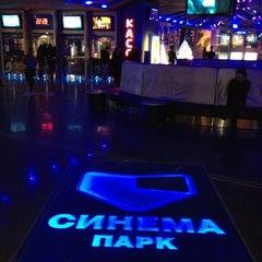Photo taken at Синема Парк «Starlight» by Ольга Б. on 1/7/2013