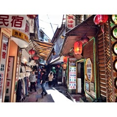Photo taken at 九份老街 Jiufen Old Street by Jeehyun K. on 1/28/2014