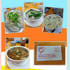 Photo taken at 九仔生骨生面 by Neyo O. on 10/19/2013