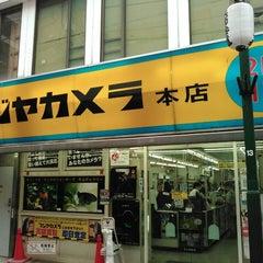 Photo taken at フジヤカメラ 本店 by SPEED 1. on 6/21/2015