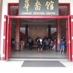 Photo taken at Nanyang Technological University (NTU) by Debby T. on 7/26/2013