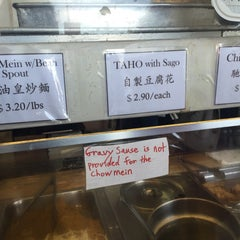 Photo taken at T.C. Pastry (Dim Sum Specialist) by Marie D. on 2/20/2016