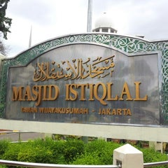 Photo taken at Masjid Istiqlal by Khalid A. on 12/25/2012