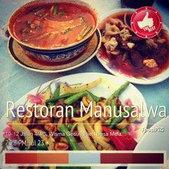Photo taken at Restoran Mannusalwa by EddyCool  on 7/23/2013