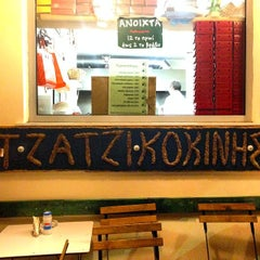 Photo taken at Τζατζικοκίνηση by Onic P. on 9/11/2014