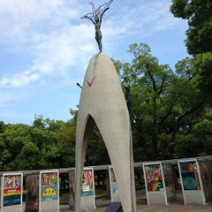 Photo taken at 原爆の子の像 (Children's Peace Monument) by JK on 10/3/2013