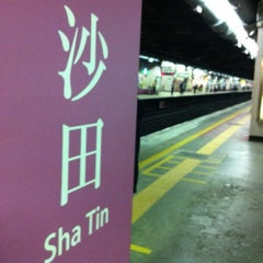 Photo taken at MTR Sha Tin Station 沙田站 by JK on 11/15/2012