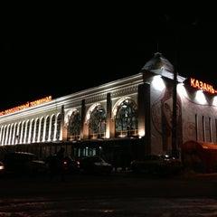 Photo taken at Ж/Д вокзал Казань-1 / Kazan Train Station by Виктор on 2/6/2013