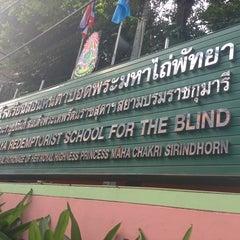 Photo taken at โรงเรียนสอนคนตาบอดพระมหาไถ่พัทยา (Pattaya Redemptorist School for The Blind) by Moo'Neung N. on 8/19/2013