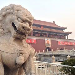Photo taken at 天安门广场 Tian'anmen Square by Kris L. on 11/23/2012