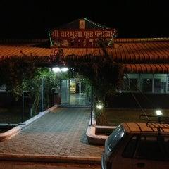 Photo taken at Shree Char Bhuja Food Corner by Eagle on 4/14/2013