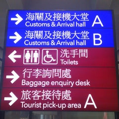 Photo taken at Passenger Terminal Building / Cheong Tat Road Bus Stop 機場客運大樓/暢達路巴士站 by Ivan M. on 5/26/2013