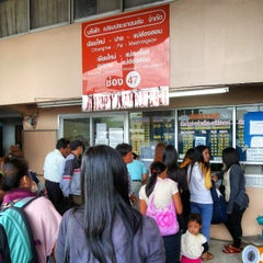 Photo taken at สถานีขนส่งผู้โดยสารเชียงใหม่ แห่งที่ 2 (อาเขต) Chiangmai Bus Terminal 2 (Arcade) by Koravit T. on 7/20/2013