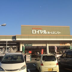 Photo taken at ロイヤルホームセンター枚方店 by Carlos A. on 10/14/2013