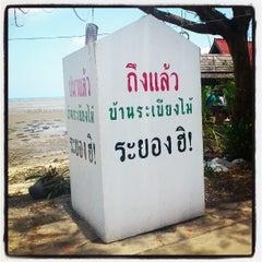 Photo taken at แพชาวบ้าน by ป้อ FB/ Twit/ iG/ Line: @kapohman on 4/18/2013