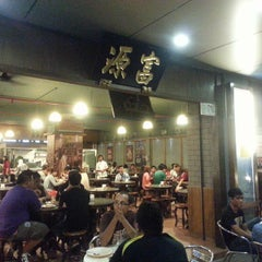 Photo taken at Fook Yuen 富源 by rick on 8/11/2013