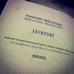 Photo taken at Immigration Department (Jabatan Imigresen) Presint 14 Branch by Mokhtar A. on 12/5/2012