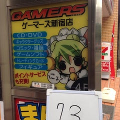 Photo taken at ゲーマーズ 新宿店 by デルタ on 5/5/2014