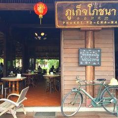 Photo taken at ภูเก็ตโภชนา (Phuket Po-Cha-Na) by Joanne A. on 11/20/2014