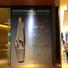 Photo taken at サントリー美術館 (Suntory Museum of Art) by Gackoo . on 1/12/2013