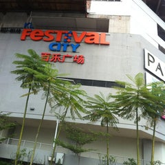 Photo taken at KL Festival City Mall by Prince J. on 1/5/2013