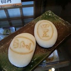 Photo taken at 大里屋本店 by Shin S. on 12/1/2012