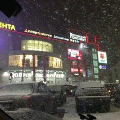 Photo taken at ТРЦ «Московский проспект» by 💞Дарья💞💍 on 1/3/2013