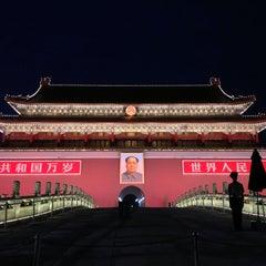 Photo taken at 天安门广场 Tian'anmen Square by 志鴻 吳. on 7/29/2013