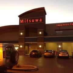 Photo taken at Mitsuwa by Ivy P. on 11/13/2012