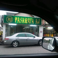 Photo taken at Pasaraya AJ by £jam on 11/22/2012
