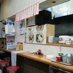Photo taken at 台湾料理 味鮮園 by ゆあさ け. on 1/27/2012